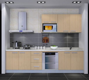 Superbe Kitchen Cabinet Configuration Design Ideas